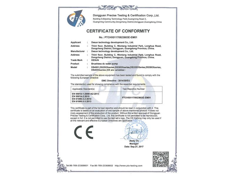 Desun-CE证书
